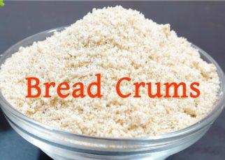 yt 56381 Homemade Bread Crumbs How to make Breadcrumbs at Home 322x230 - ব্রেডক্রাম্ব তৈরির সহজ রেসিপি  |  Homemade Bread Crumbs | How to make Breadcrumbs at Home