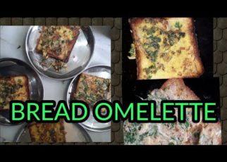 yt 56845 HOW TO MAKE BREAD OMELETTE BREAD OMLETTE RECIPE 322x230 - HOW TO MAKE BREAD OMELETTE? BREAD OMLETTE RECIPE.