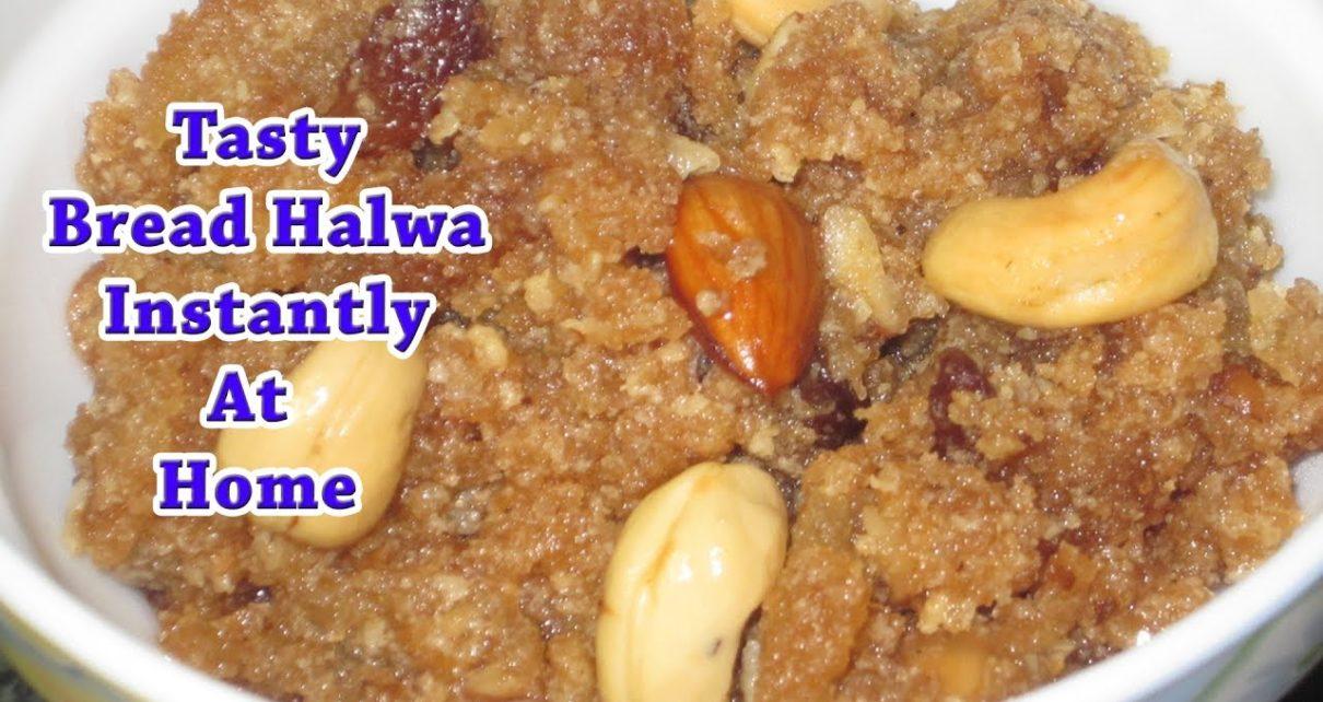 yt 57070 Tasty Bread Halwa Recipe in Tamil How to make Bread Halwa Cinderalas choice 1210x642 - Tasty Bread Halwa Recipe in Tamil | How to make Bread Halwa | Cinderalas choice