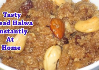 yt 57070 Tasty Bread Halwa Recipe in Tamil How to make Bread Halwa Cinderalas choice 322x230 - Tasty Bread Halwa Recipe in Tamil | How to make Bread Halwa | Cinderalas choice