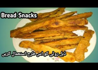 yt 57981 Bread Snacks How To Make Bread Snacks In Urdu Desi Handi Masala 322x230 - Bread Snacks | How To Make Bread Snacks In Urdu | Desi Handi Masala