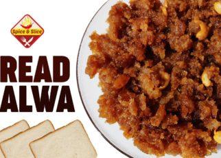 yt 58072 Bread Halwa Recipe 322x230 - വീട്ടില് ബ്രഡ് ഇരിപ്പുണ്ടോ? മിനിറ്റുകള്ക്കകം തയ്യാറാക്കാം കിടിലന് ബ്രഡ് ഹല്വ |Bread Halwa Recipe