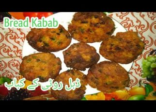 yt 58851 Bread Kabab How To Make Bread Kabab At Home Desi Handi Masala 322x230 - Bread Kabab | How To Make Bread Kabab At Home | Desi Handi Masala