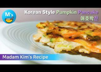 yt 58905 How to make Korean Style Pumpkin Pancake Madam Kims Recipe 322x230 - How to make Korean Style Pumpkin Pancake - Madam Kim's Recipe