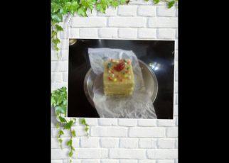 yt 59533 Bread CakePastryNo Bake Cake 322x230 - Bread Cake/Pastry/No Bake Cake