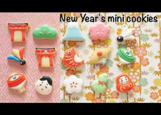 yt 59756 How to make New Years mini cookies The Cookie Cutter Land 322x230 - 【お正月ミニミニクッキー】の作り方 ~ How to make New Year's mini cookies ~  The Cookie Cutter Land