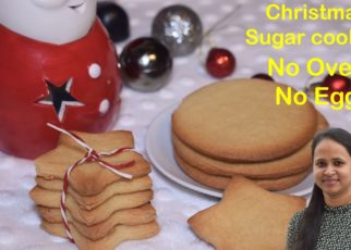 yt 61882 Eggless Sugar cookies Christmas Special Cookies Without Oven How to make Simple Sugar Cookies 322x230 - Eggless Sugar cookies | Christmas Special Cookies Without Oven | How to make Simple Sugar Cookies