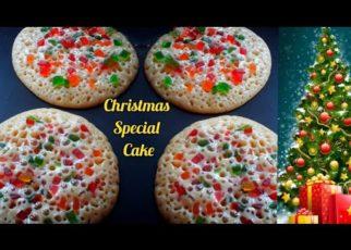 yt 62098 Christmas special recipeChristmas cake recipepancakes recipeeggless pancakestutti frutti pancake 322x230 - Christmas special recipe|Christmas cake recipe|pancakes recipe|eggless pancakes|tutti frutti pancake