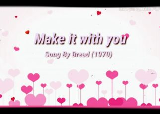 yt 62322 MAKE IT WITH YOUBREAD1970 322x230 - MAKE IT WITH YOU//BREAD(1970)