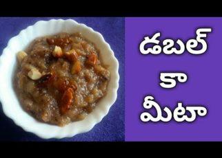 yt 64629 Double Ka Meetha Recipe In TeluguHow Make Bread Halwa Sweet  322x230 - Double Ka Meetha Recipe In Telugu|How Make Bread Halwa Sweet |డబల్ కా మీటా