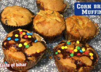 yt 66158 How to make corn bread muffins bobs Red mill corn bread mix gluten free cupcake 322x230 - How to make corn bread muffins/ bob's Red mill corn bread mix / gluten free cupcake