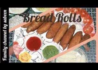 yt 69189 Bread Rolls Recipe Chicken Potato Bread Roll Recipe How to make Bread Roll Roll Chicken 322x230 - Bread Rolls Recipe || Chicken Potato Bread Roll Recipe || How to make Bread Roll || Roll || Chicken