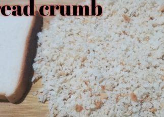 yt 69573 How to make Bread crumbs recipeBreadcrumbs Without OvenBreadcrumbs recipe in hindi 322x230 - How to make Bread crumbs recipe Breadcrumbs Without Oven Breadcrumbs recipe in hindi