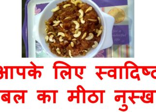 yt 69998 Tasty and Delicious Double ka Meetha bread halwa recipe for you 322x230 - Tasty and Delicious Double ka Meetha [bread halwa] recipe for you!