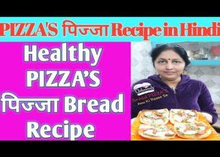 yt 75411 Bread PIZZAS Recipe Healthy n Tasty Bread PIZZAS Quick and Easy Bread Pizza By Anu ki Rasoe 322x230 - Bread PIZZA'S Recipe, Healthy n Tasty Bread PIZZA'S, Quick and Easy Bread Pizza By Anu ki Rasoe.