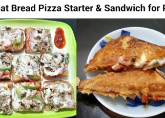 yt 75807 Bread Pizza On Tawa Recipe Bread Pizza starters for party Veg Pizza Sandwiches Banane ka Tarika 322x230 - Bread Pizza On Tawa Recipe - Bread Pizza starters for party - Veg Pizza Sandwiches Banane ka Tarika