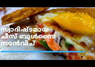 yt 76383 How to cook Cheese Bullseye Sandwich malayalam Easy and Quick Bread and Egg recipes  322x230 - How to cook Cheese Bullseye Sandwich/ malayalam/ Easy and Quick Bread and Egg recipes/ ചീസ് സാൻവിച്