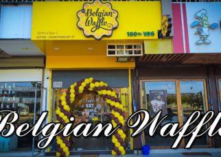 yt 98327 The Worlds Famous Belgian Waffles in Valsad Gujarat 322x230 - The World's Famous Belgian Waffles in Valsad ! (Gujarat)