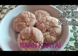 yt 98355 How to make cookies with milai without butter  322x230 - How to make cookies with milai ,without butter|| नान खटाई कैसे बनाये मिलाई की नान खटाई बिना बटर के