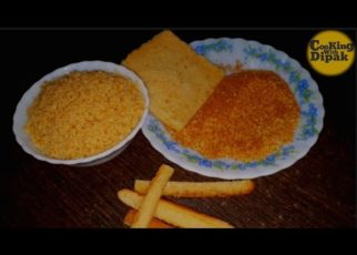 yt 98669 how to make Bread crumbs at home Cooking with dipak 322x230 - how to  make Bread crumbs at home || Cooking with dipak
