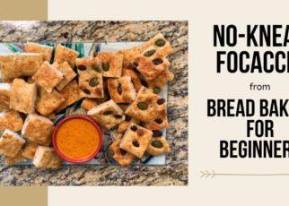 yt 99549 Easy No Knead Focaccia Bread Baking for Beginners 322x230 - Easy No-Knead Focaccia | Bread Baking for Beginners
