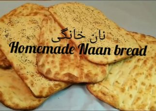 yt 99718 How to cook Naan bread at home and keep them soft more than one week 322x230 - طرز پختن و نگهداری نان خانگی/ How to cook Naan bread at home and keep them soft more than one week
