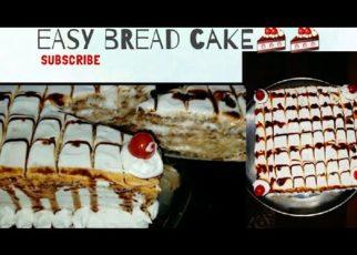 yt 210749 easy yummy bread cake Cook well with Me 322x230 - easy yummy  bread cake| ബ്രഡ് കൈയ്യിലുണ്ടോ ഇതൊന്ന് ഉണ്ടാക്കി നോക്കൂ | Cook well with Me