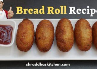 yt 211617 How to Make Crispy Bread Roll Recipe Shraddhas Kitchen 322x230 - How to Make Crispy Bread Roll Recipe   आलू ब्रेड रोल विधि  - Shraddhas Kitchen