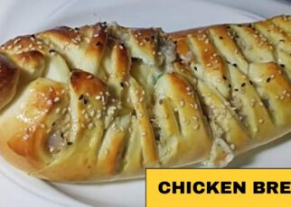 yt 213270 CHICKEN BREAD RECIPE How to cook chicken bread without oven 322x230 - CHICKEN BREAD RECIPE | How to cook chicken bread without oven
