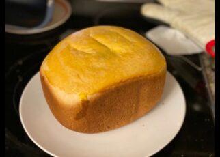 yt 213308 Oster Bread Maker Expressbake 2 Pound Loaf 322x230 - Oster Bread Maker  Expressbake, 2-Pound Loaf