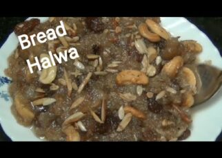 yt 224159 Bread Halwa How to make bread Halwa 322x230 - Bread Halwa / பிரட் அல்வா/How to make bread Halwa