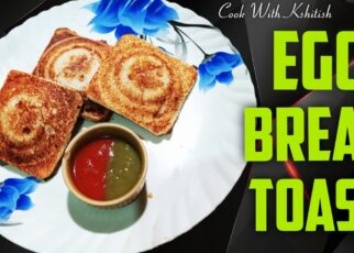 yt 224561 Egg bread toastquick breakfastcook with kshitish 322x230 - Egg bread toast/quick breakfast/cook with kshitish