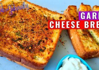 yt 224908 Garlic Cheese Bread Recipe Cheese Garlic Bread Recipe Cook with Johnsily 322x230 - Garlic Cheese Bread Recipe | Cheese Garlic Bread Recipe | Cook with Johnsily