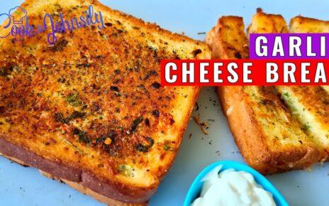 yt 224908 Garlic Cheese Bread Recipe Cheese Garlic Bread Recipe Cook with Johnsily 464x290 - Garlic Cheese Bread Recipe | Cheese Garlic Bread Recipe | Cook with Johnsily