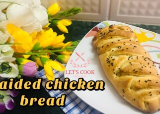 yt 225294 Braided chicken bread Dough and Filing Lets cook good food 322x230 - Braided chicken bread | Dough and Filing | Let's cook good food❤️