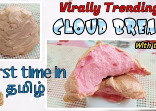 yt 225724 Cloud bread First time in Tamil With tips Bake with me6 322x230 - Cloud bread - First time in Tamil - With tips - தமிழில் கிளவுட் பிரெட் - Bake with me#6