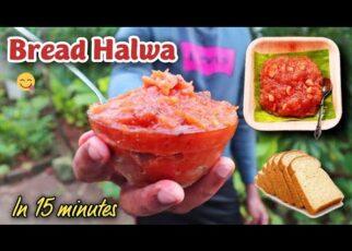 yt 238071 Easy Bread Halwa Bread Halwa Malayalam Special Halwa breadhalwa Cook N Tech 322x230 - ബ്രെഡ് ഹൽവ || Easy Bread Halwa || Bread Halwa Malayalam | Special Halwa  #breadhalwa || Cook N Tech