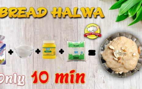 yt 238392 Bread Halwa Recipe in Tamil How to make Bread Halwa in Tamil 464x290 - Bread Halwa Recipe in Tamil    பிரட் அல்வா   How to make Bread Halwa in Tamil