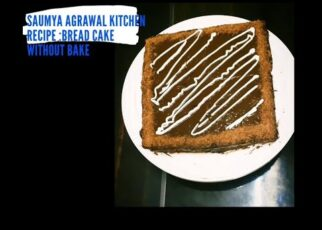 yt 238788 Bread Cake No Oven No Bake Just 2 min Cake SaumyaAgrawalakitchen 322x230 - Bread Cake | No Oven | No Bake Just 2 min Cake | SaumyaAgrawalakitchen