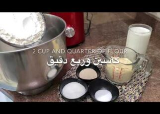 yt 238816 How to bake bread 322x230 - خبز الدوامات الخفيف - How to bake bread