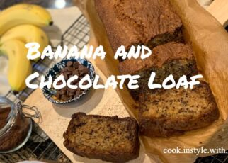 yt 239440 Most Amazing Banana Loaf Recipe Chocolate and Banana Bread cook.instyle.with .samra  322x230 - Most Amazing Banana Loaf Recipe - Chocolate and Banana Bread - cook.instyle.with.samra