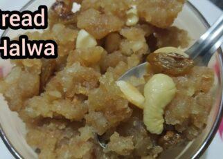 yt 240079 How to make Bread Halwakids Favoritesweet Dish 322x230 - బ్రెడ్ హల్వా|How to make Bread Halwa|kids Favorite|sweet Dish