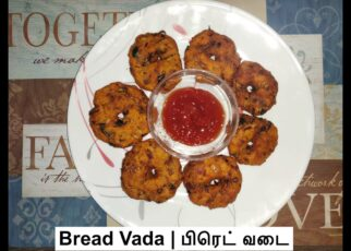 yt 240096 How to make Bread Vada Instant Vada Bread Medu Vada  322x230 - How to make Bread Vada | Instant Vada | Bread Medu Vada | பிரெட் வடை | பிரெட் மெது வடை