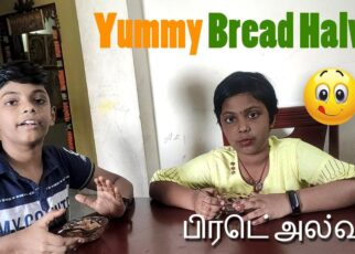 yt 240522 How to make Yummy Bread Halwa Bread Halwa recipe in Tamil  322x230 - How to make Yummy Bread Halwa | Bread Halwa recipe in Tamil 😋🤤😋🤤