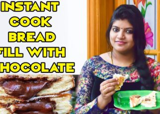 yt 241244 Instant Cook Bread Fill with Chocolate 322x230 - Instant Cook Bread Fill with Chocolate