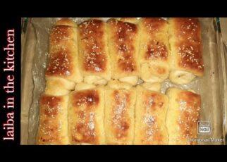 yt 241269 chicken dinner roll bread roll baked bread roll in Urdu Englishlaiba in the kitchen 322x230 - chicken dinner roll , bread roll , baked bread roll in Urdu, English|laiba in the kitchen