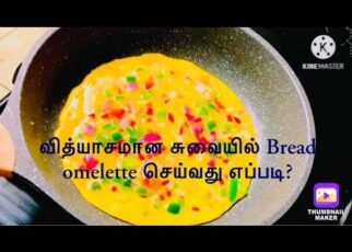 yt 242306 How to make Bread omlette easily with minimum incredients easy way 322x230 - How to make Bread omlette easily with minimum incredients/ easy way