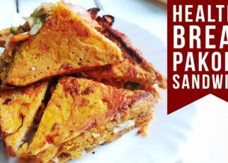 yt 242344 Healthy Bread Pakora Recipe Breadfast Healthy Veg Breakfast by Cook On 322x230 - Healthy Bread Pakora Recipe | Breadfast | Healthy Veg Breakfast by Cook On!