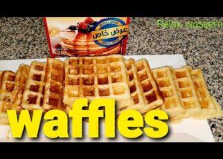 yt 242473 Waffles recipe.HOME made tasty waffles. How to make waffles with pancake mix 322x230 - Waffles recipe.HOME made tasty waffles.  How to make waffles with pancake mix.