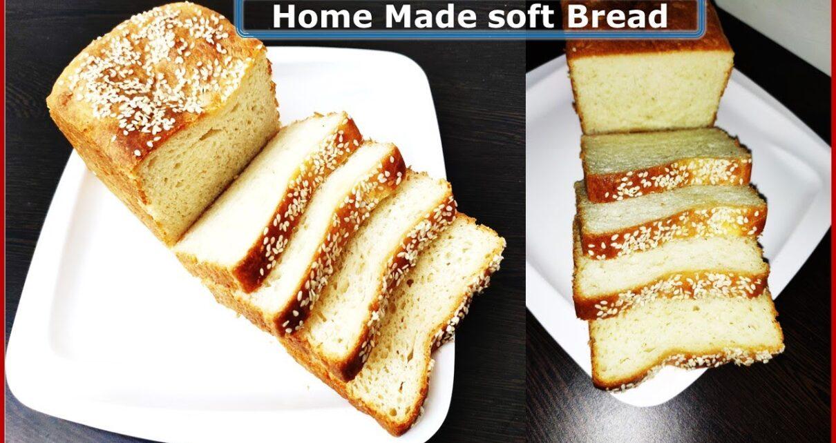 yt 243665 Home Made Super Soft Bread Super Soft Bread Recipe The Baking Twist 1210x642 - Home Made Super Soft Bread | Super Soft Bread Recipe | The Baking Twist